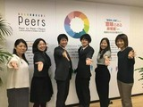 株式会社ピアズ 東京本社のアルバイト