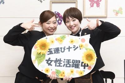 PIA 京急川崎店のアルバイト情報