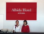 ALBIDA HOTEL AOYAMAのアルバイト