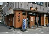 ぐるめ寿司鶴見市場店のアルバイト
