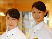 トマト&オニオン大館店のアルバイト情報