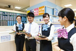 アイシティ イオンモール熊本店・雑貨販売スタッフのアルバイト・バイト詳細