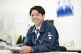 株式会社PGSホーム 神戸支店のアルバイト