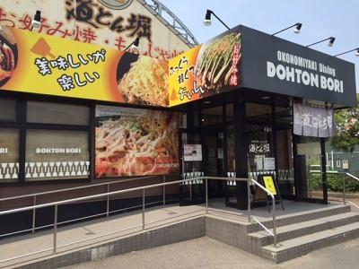 道とん堀四国中央店のアルバイト情報