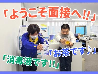 テイシン警備株式会社 新松戸支社(東京都葛飾区エリア)の求人画像