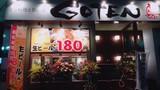 とり料理と旨い酒GOTEN 沼津駅前店のアルバイト