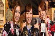 薩摩魚鮮水産 姫路みゆき通り店 c1046のイメージ