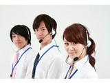 株式会社シャープドキュメント21ヨシダ 札幌支店のアルバイト
