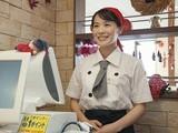 グラッチェガーデンズ 富士宮田中店<012396>のアルバイト