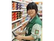ローソンストア100 新宿住吉町店のアルバイト求人写真2