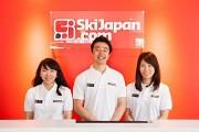 株式会社SKI JAPAN TRAVELのアルバイト情報