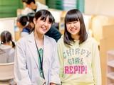 ナビ個別指導学院 尼崎校のアルバイト