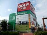 株式会社有賀園ゴルフ 大田池上店のアルバイト