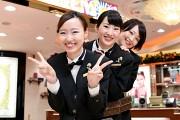 PIA綱島店 カフェスタッフ /A0703210016のアルバイト情報