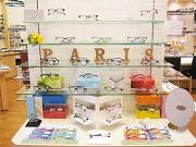 メガネの三城 和田山店のイメージ