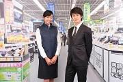 株式会社ヒト・コミュニケーションズ(個人宅営業スタッフ)のアルバイト情報