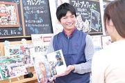 カメラのキタムラ 釧路/イオンモール釧路昭和店 (7101)のアルバイト情報