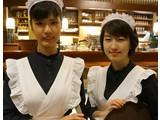 椿屋珈琲店 日比谷離れ(パート)のアルバイト