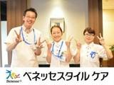メディカル・リハビリホームくらら 桃山台 介護スタッフ(非常勤)のアルバイト