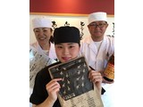とりどーる 加古川店[110013](ディナー)のアルバイト