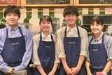 エクセルシオールカフェ 新お茶の水店(早朝募集)のアルバイト