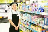 東急ストア あざみ野店 衣料品・実用品(アルバイト)(7866)のアルバイト