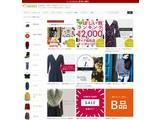 ファッション通販サイトwajaのアルバイト