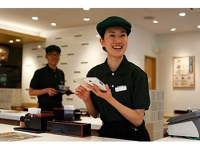 吉野家 富山本郷新店(深夜)[005]のアルバイト情報