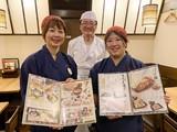 そじ坊 東戸塚オーロラモール店のアルバイト