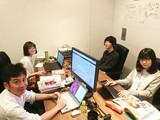 ジーニング 日本橋オフィスのアルバイト