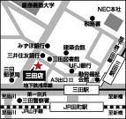 魚がし日本一 三田店のアルバイト情報