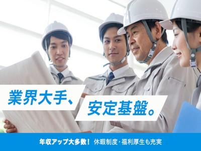 株式会社ワールドコーポレーション(厚木市エリア2)/tgの求人画像