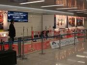 羽田空港オープニングセレモニー