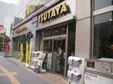 TSUTAYA 中洲gate's店のアルバイト