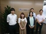 株式会社大建情報システム(システム開発者)のアルバイト