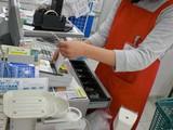 ドラッグストアmac 喜多川店のアルバイト