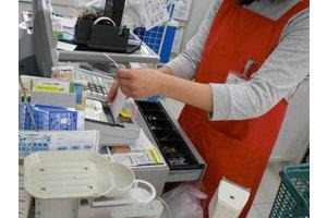 ドラッグストアmac 喜多川店・ドラッグストアスタッフのアルバイト・バイト詳細