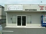 オフィスミールサービス福島店のアルバイト