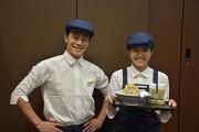 リンガーハットアピタ稲沢店のアルバイト情報