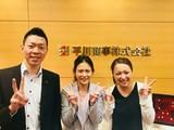 平川商事株式会社のアルバイト