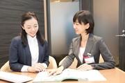 イオン保険サービス株式会社 茨木店のアルバイト情報