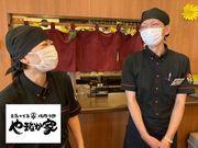 やまなか家 仙台郡山店のアルバイト情報