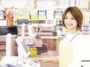 株式会社ヤマダ電機 テックランド蒲郡店(1063/短期アルバイト)のアルバイト情報
