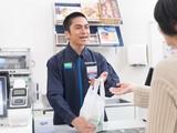 ファミリーマート 玉川三丁目店のアルバイト
