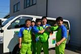 株式会社アサンテ 長岡営業所のアルバイト