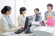 企業マネジメント株式会社のアルバイト情報