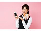 株式会社フルクラム 携帯販売 横浜エリアのアルバイト
