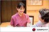そんぽの家 茨木東奈良(看護職)/m05391113ag2のアルバイト