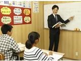 筑波進研スクール 七里教室(経験者歓迎)のアルバイト