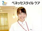 アリア 馬事公苑(介護福祉士/日勤)のアルバイト